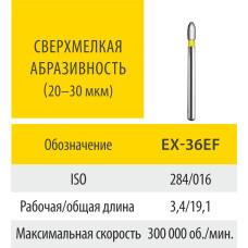 Алмазный бор MANI удлиненный грушевидный EX-36EF