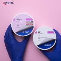 Silagum  Putty Standart,   А-силикон материал для базовых оттисков. DMG