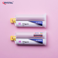 Silagum Automix Light,  А-силикон коррегирующий материал. DMG